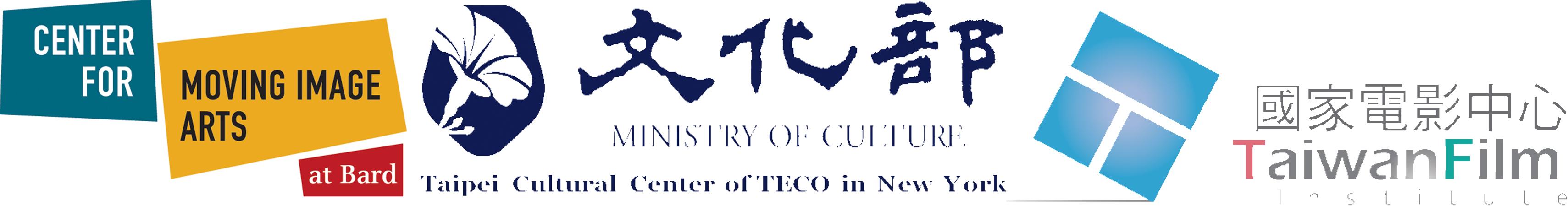 Retrospective Logo