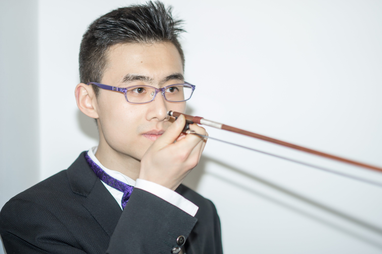 image for Conservatory Degree Recital: Tianpei Ai, violin