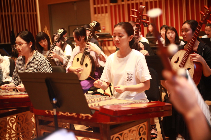 image for Bard Youth Chinese Orchestra Student Recital