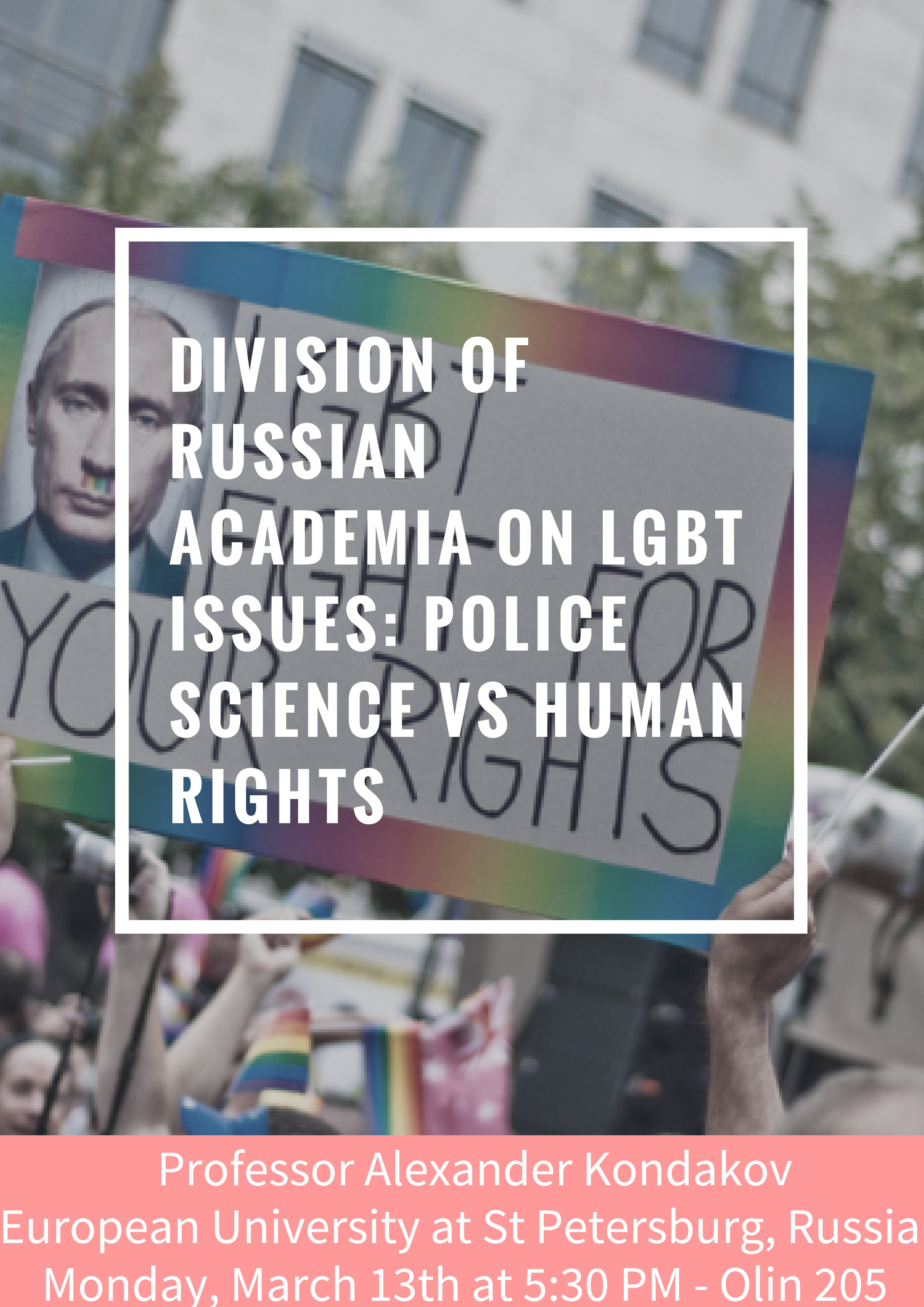[Division of the Russian Academia on LGBT Issues: Police Science vs Human Rights ]
