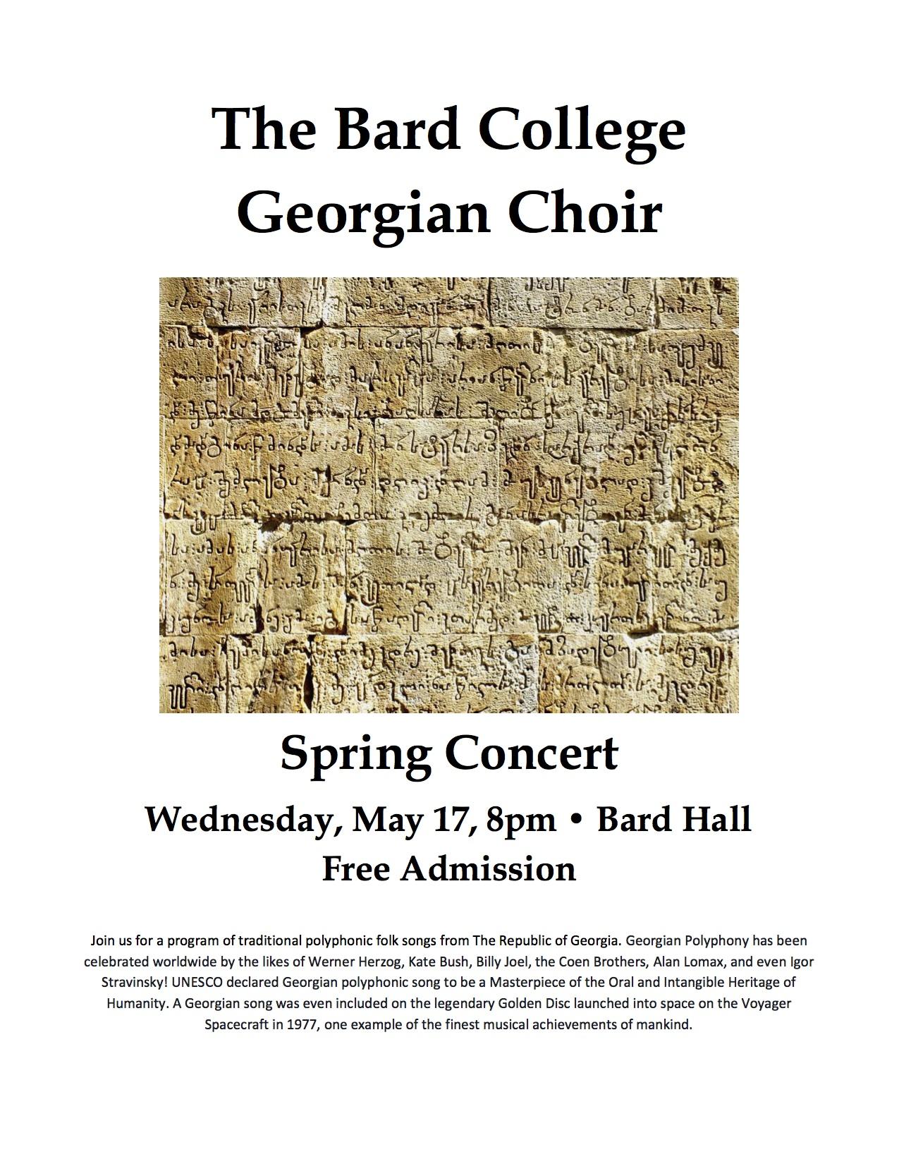 [The Bard College Georgian Choir]