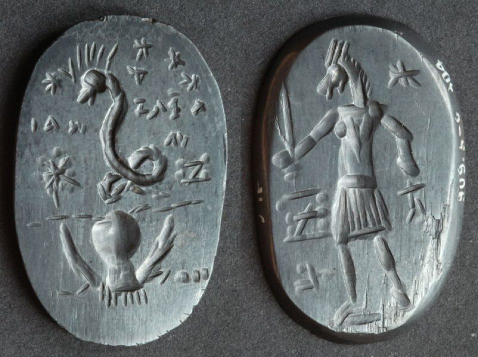 [An Amulet for Abortion? Ancient Reproduction from a Modern Perspective]