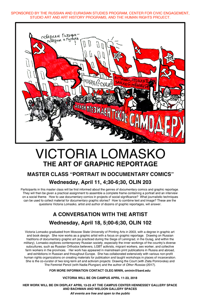 [Victoria Lomasko: A Conversation with the Artist]