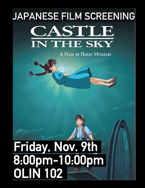 [Japanese Film Screening: Castle in the Sky]